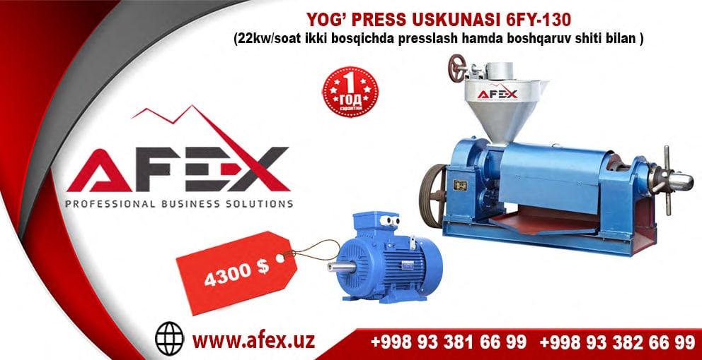 press 130