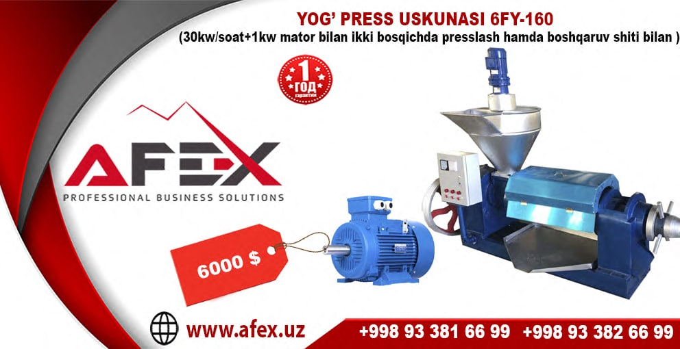 press 160